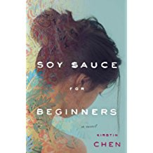 soy sauce for beginners.jpg